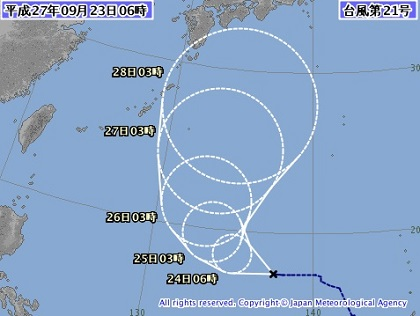 20150923a台風