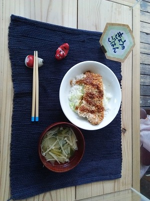 ★ソースかつ丼