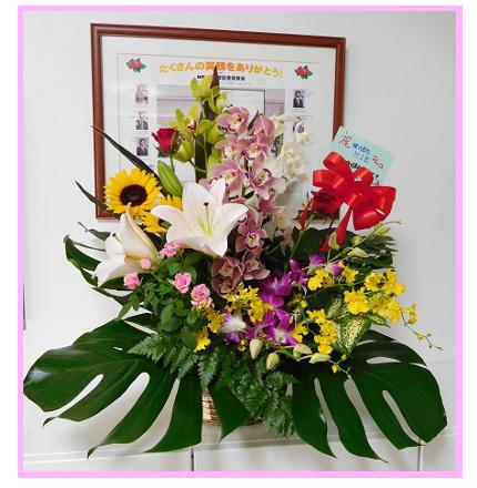 お祝いお花➀