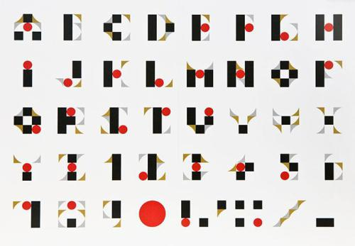 sanoken_alphabet.jpg