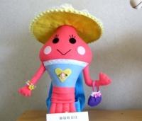 エビアミーゴの人形