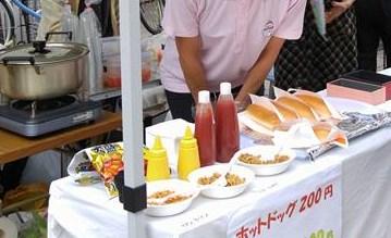 hotdogのお店の写真