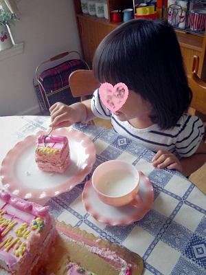 誕生日×リップル
