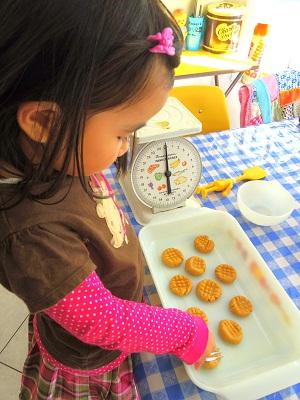 ピーナッツバタークッキー8