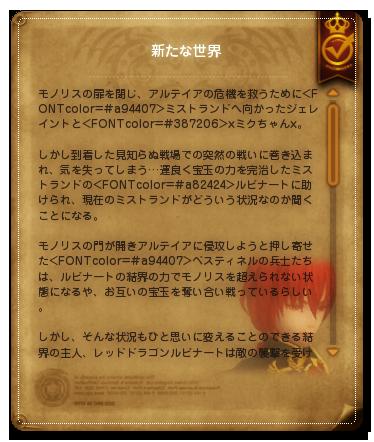 DN 2015-09-03 23-42-57 Thu