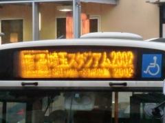 東武CE車LED表示1(春日部ナンバー車)