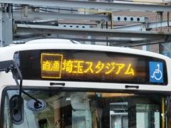 東武W車LED表示1