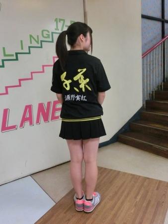 ユニフォーム裾2