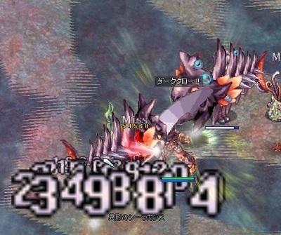 screen487.jpg