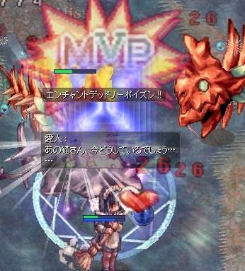screen493.jpg