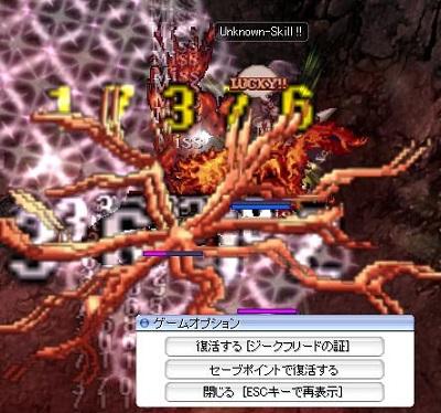 screen535.jpg