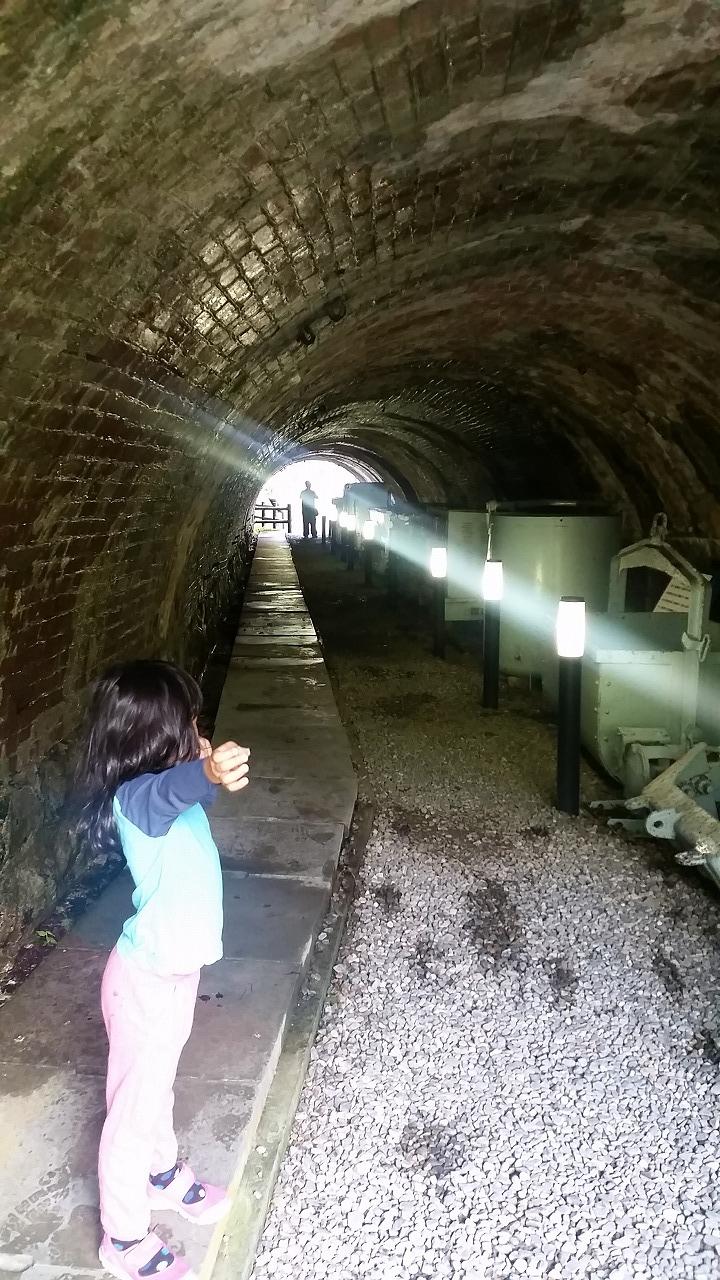 14トンネル