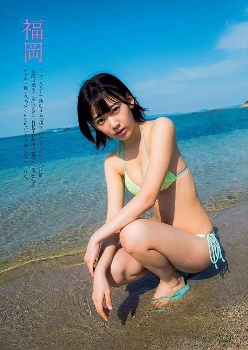 宮脇咲良グラビア画像b11