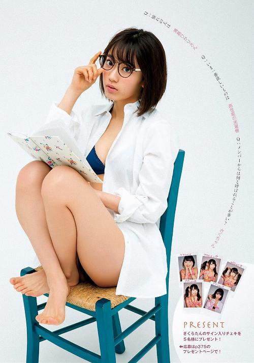 宮脇咲良グラビア画像b17