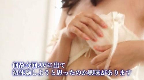 長谷川翔子巨乳おっぱい画像a02