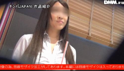 遠藤愛花巨乳おっぱい画像2a01