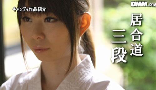 西田りこ微乳おっぱい画像2a01