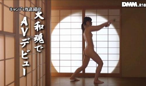 西田りこ微乳おっぱい画像2a05