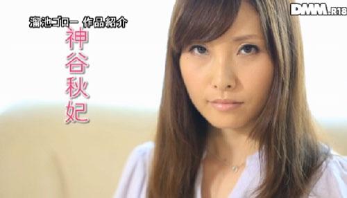 神谷秋妃巨乳おっぱい画像2a01
