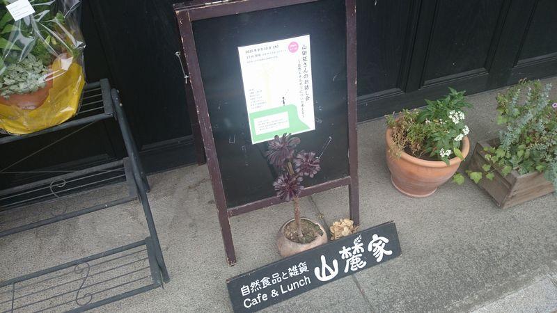 福岡県うきは市の癒し/マッサージ一覧 - NAVITIME