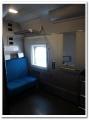 新幹線 多目的室