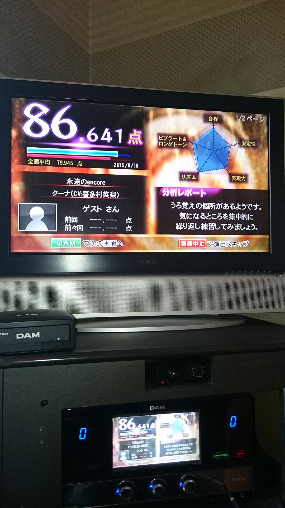 2015091602.jpg