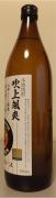 阪神タイガース焼酎4