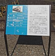 20150923碓氷峠鉄道文化むら_あさま7