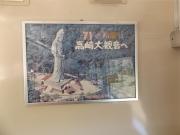 20150923碓氷峠鉄道文化むら_あさま11