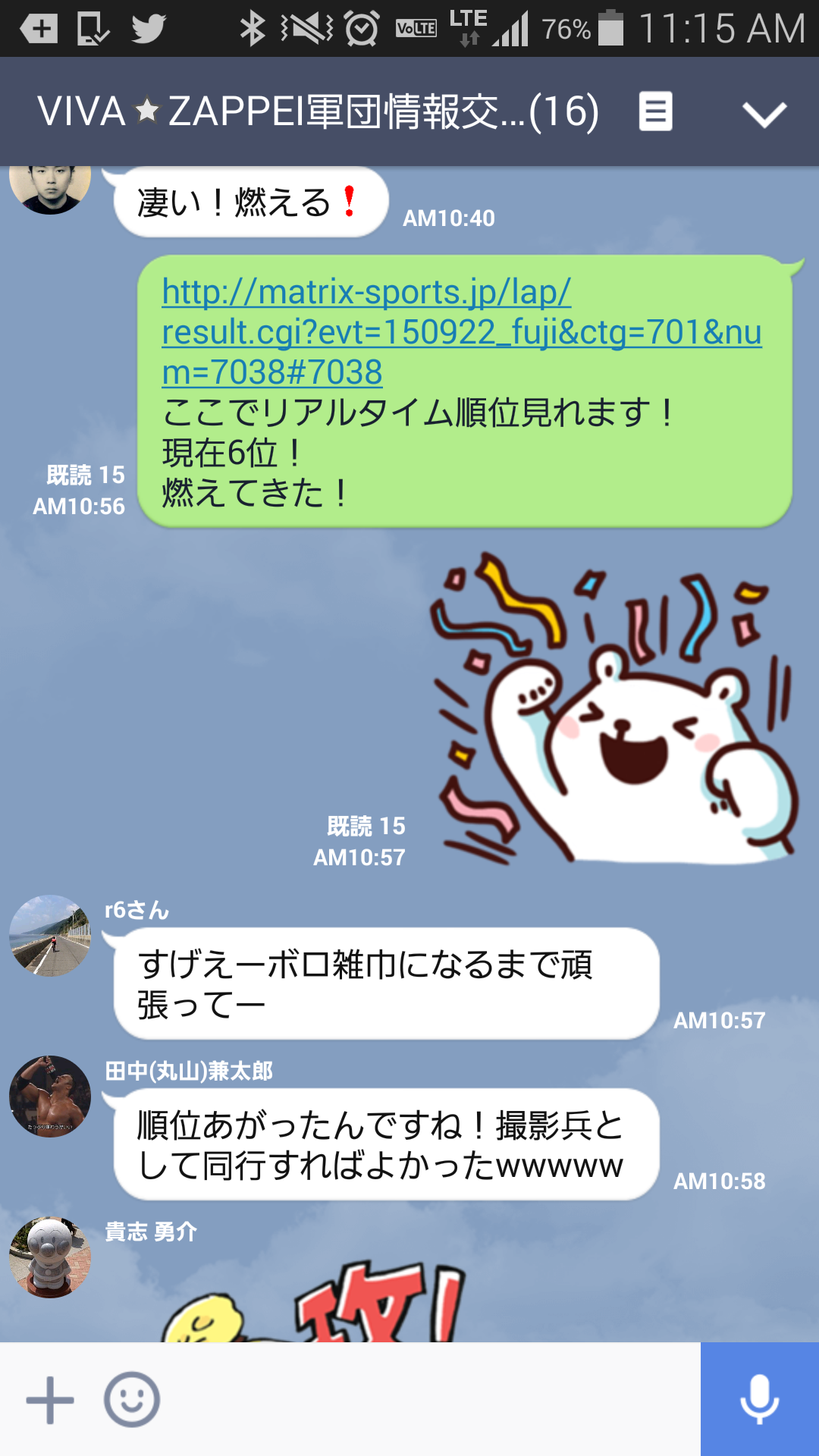 Screenshot_2015-09-24-11-15-56.png