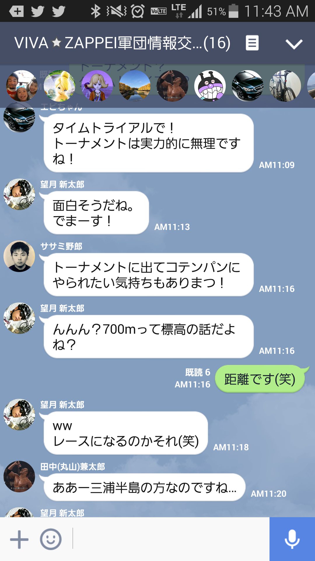 Screenshot_2015-10-03-11-43-03.png