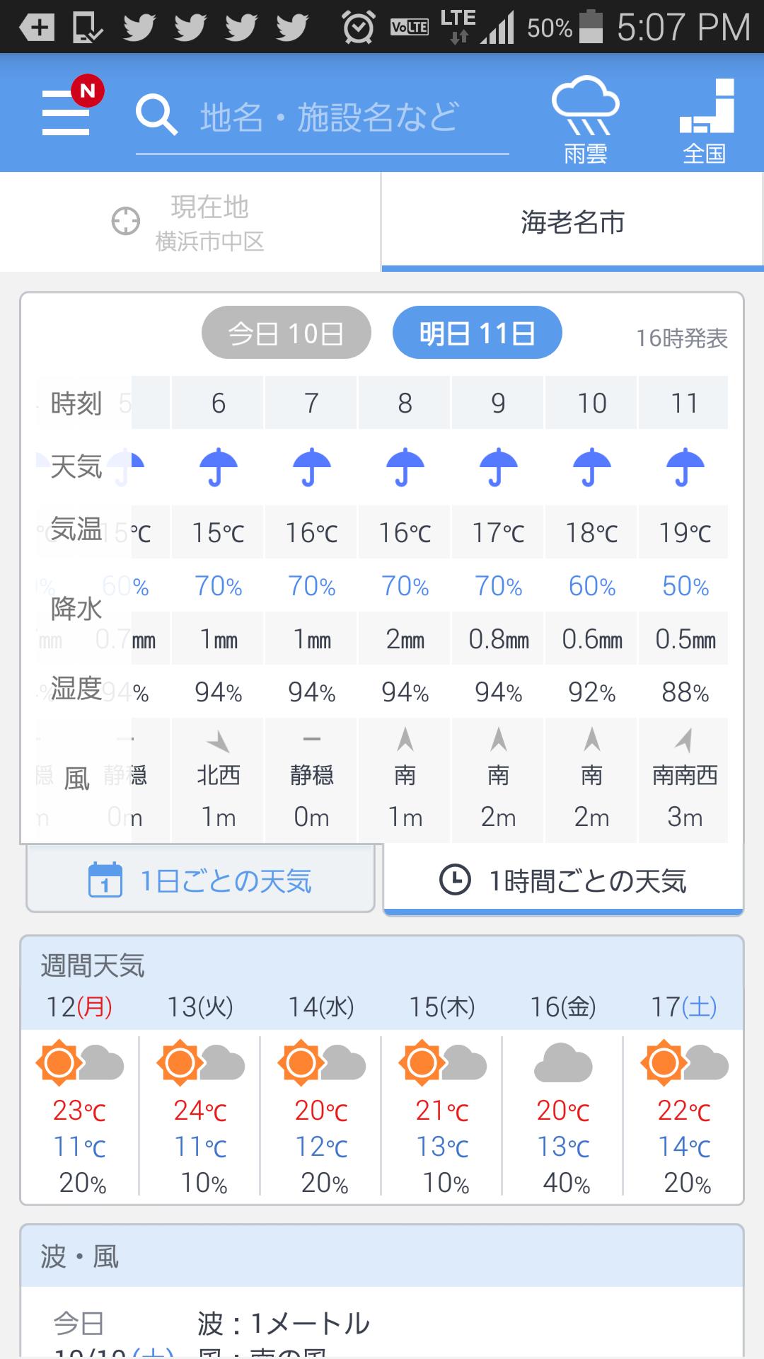Screenshot_2015-10-10-17-07-10.png