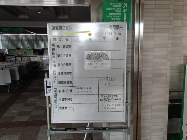 栗原-1-04