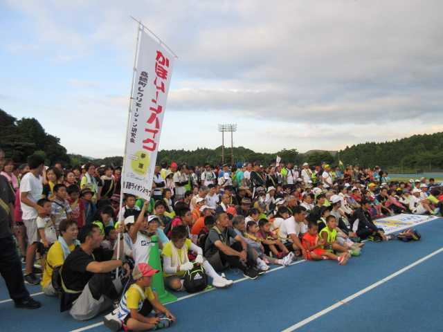 IMG_0474続々と参加者が運動公園グランドに集合です