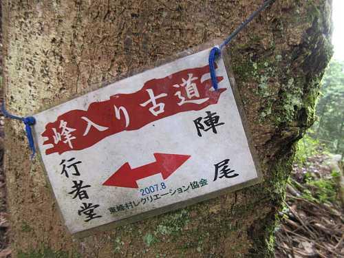 IMG_0006 標識