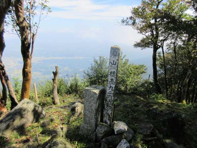 IMG_0224  屏山山頂に到着10:40