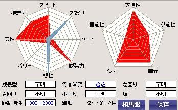 2015y08m30d_194733144.jpg