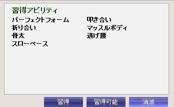 2015y08m30d_194810470.jpg