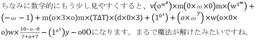 問48-2