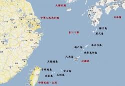 okinawa 28