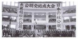 Toru Hashimoto 19