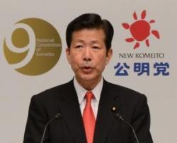 Toru Hashimoto 23