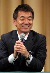 Toru Hashimoto 25