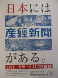 Toru Hashimoto 27