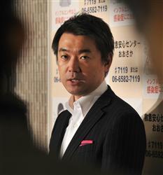 Toru Hashimoto 30