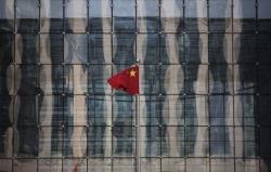 china risk 35
