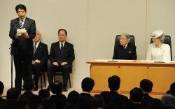 Shinzo Abe 17