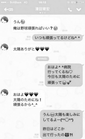Ikuhiro Kiyota 02