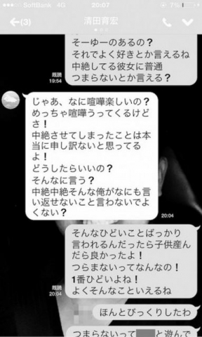 Ikuhiro Kiyota 04