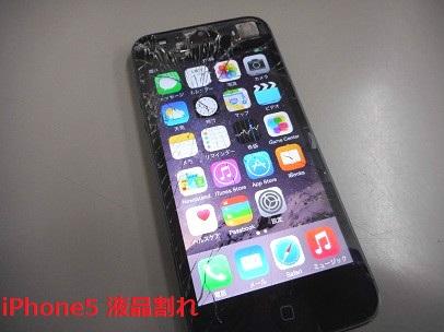 iphone5割れ